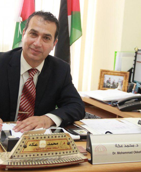 الدكتور محمد عكة ينشر دراسة علمية في مجلة دولية محكمة
