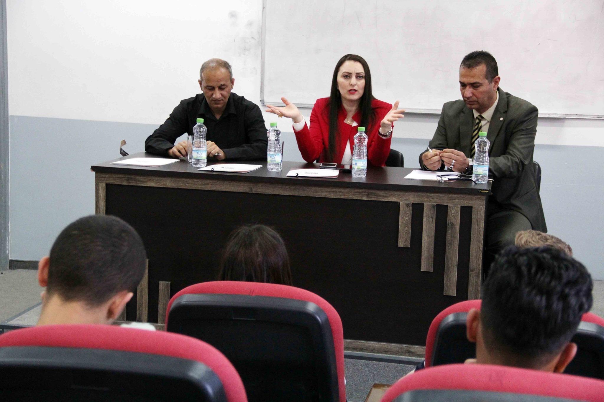 """جامعة فلسطين الأهلية تنظم ندوة بعنوان """"اخلاقيات المهنة والفساد في فلسطين"""""""