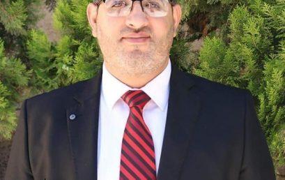 نشر أ. ماجد الشروف من كلية العلوم الإدارية والمالية بحثا علميا محكما في المجلة الدولية