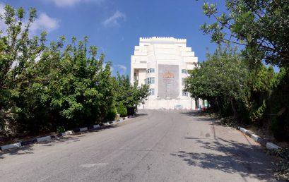 """جامعة فلسطين الأهلية تشارك في مؤتمر حول """"الضوابط الشرعية والقانونية لحماية المستهلك"""""""