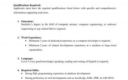 اعلان توظيف مبرمج