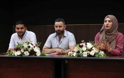 جامعة فلسطين الأهلية تستضيف عرضا لمجموعة افلام مجتمعية