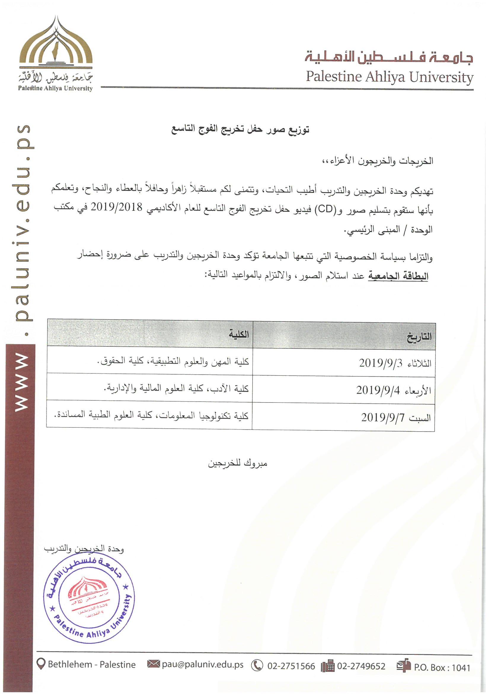 SKM_36719082813250