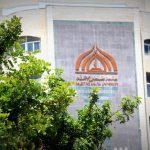 رئاسة جامعة فلسطين الاهلية تخاطب أسرتها من طلبة وموظفين