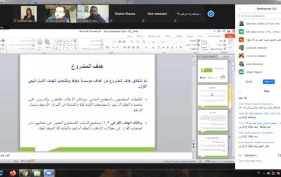 """بالتعاون مع جامعة فلسطين الاهلية، التنمية المجتمعية و (KAS) تطلقان مشروع """"صوتنا"""" الكترونيا"""